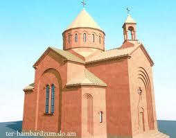 Եկեղեցու պատմություն